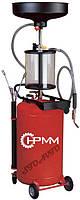 Комбинированная установка с предкамерой для слива и вакуумного отбора масла HPMM HC-2097