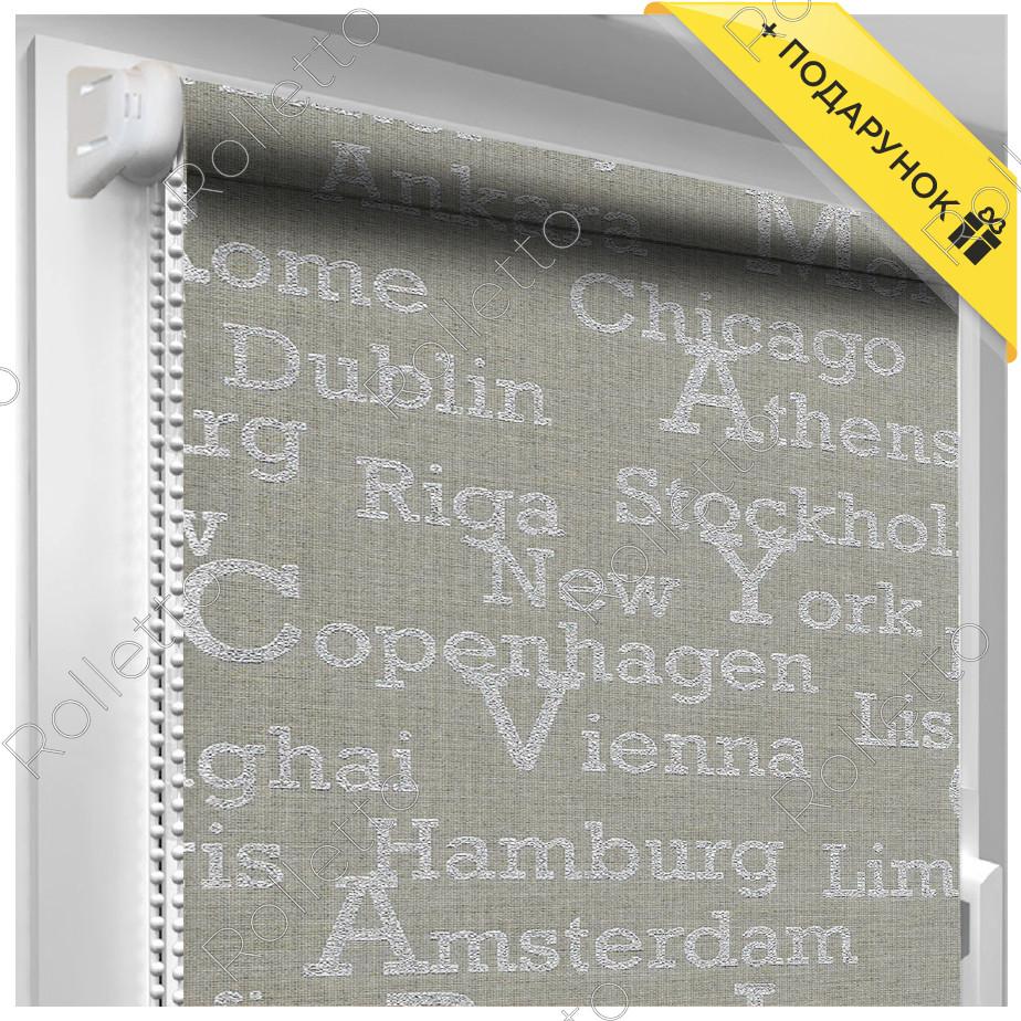 Тканевые ролеты открытые, ткань группы В-900.Ткань Германия.