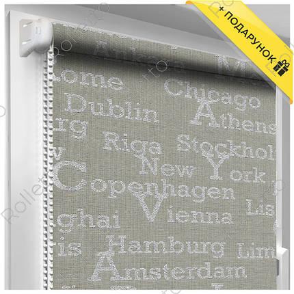 Тканевые ролеты открытые, ткань группы В-900.Ткань Германия., фото 2