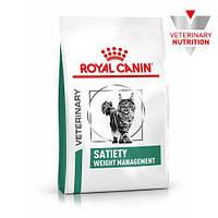 Сухой корм Royal Canin Satiety Weight Management для кошек с лишним весом, 400 г