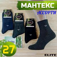 Носки мужские демисезонные ,Мантекс ,, 27 размер средней высоты