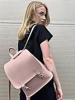 Сумка рюкзак мини женский на кнопках с клапаном из экокожи городской розовый