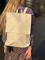 Рюкзак женский с клапаном большой городской непромокаемый из экокожи бежевый
