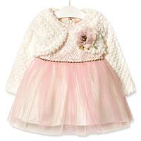 Комплект для девочки 2 в 1 Шарм, розовый Baby Rose