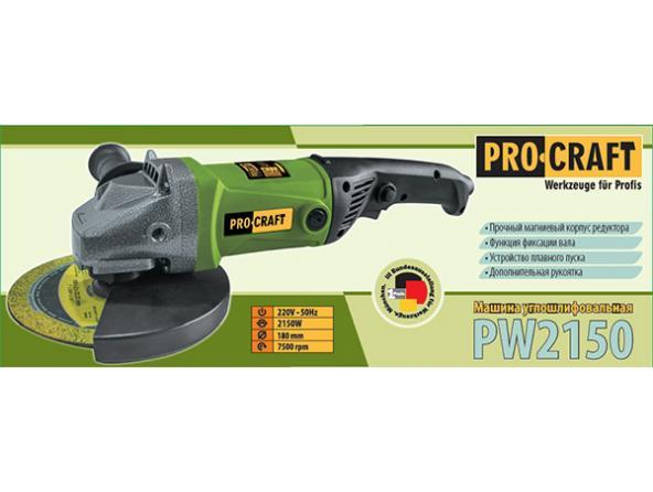 УШМ болгарка Procraft PW2150 180 мм (плавний пуск)