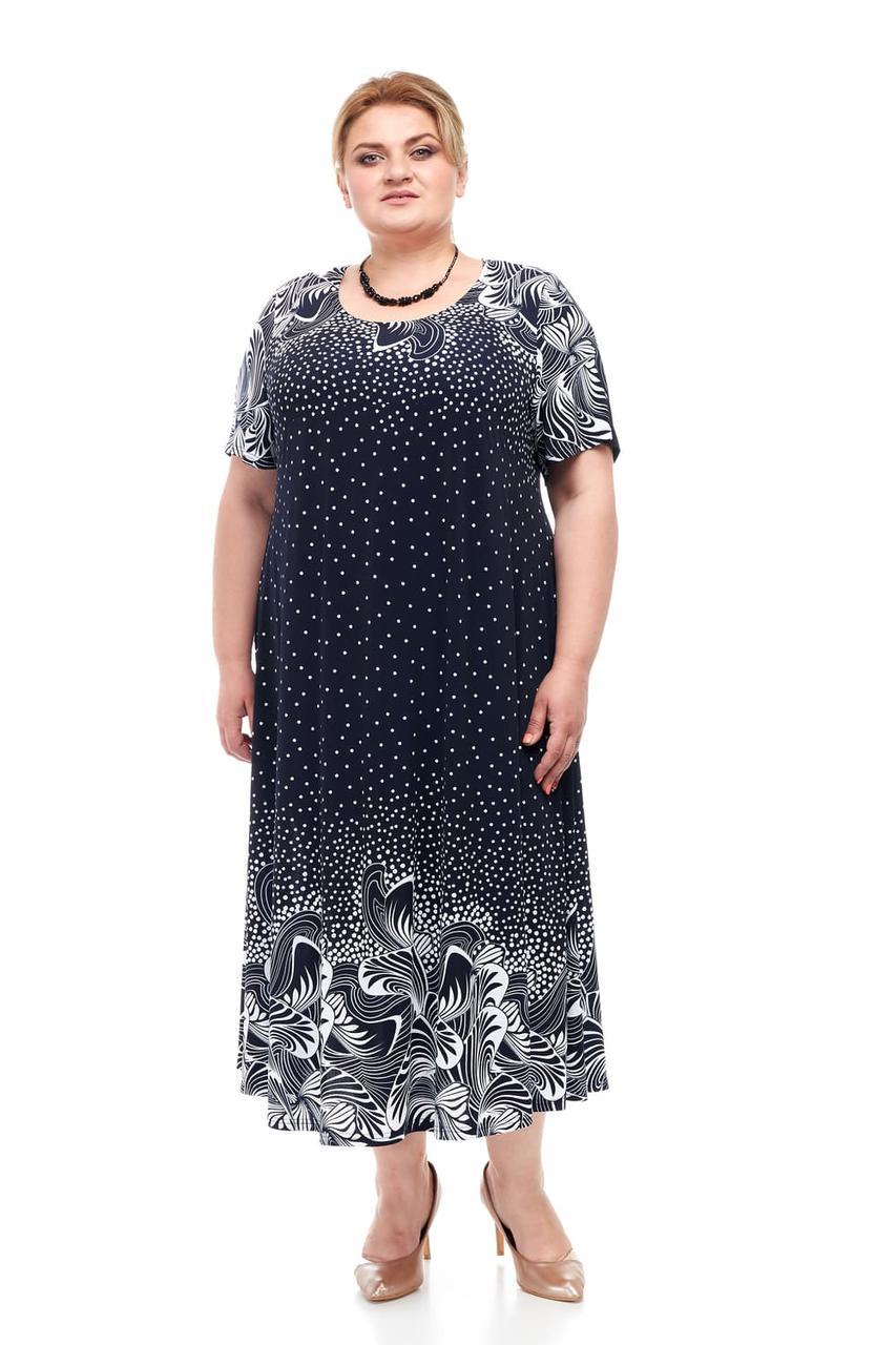 Платье женское от 66 до 72 большие размеры