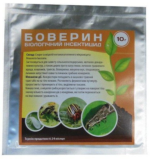 Биоинсектицид Боверін 10 гр