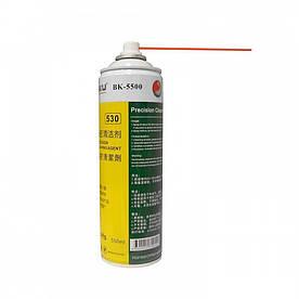 Спрей для чистки BAKU BK-5500 (550ml)
