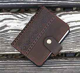 Картхолдер - Визитница ЭТНО орнамент коричневый 8*10.5см