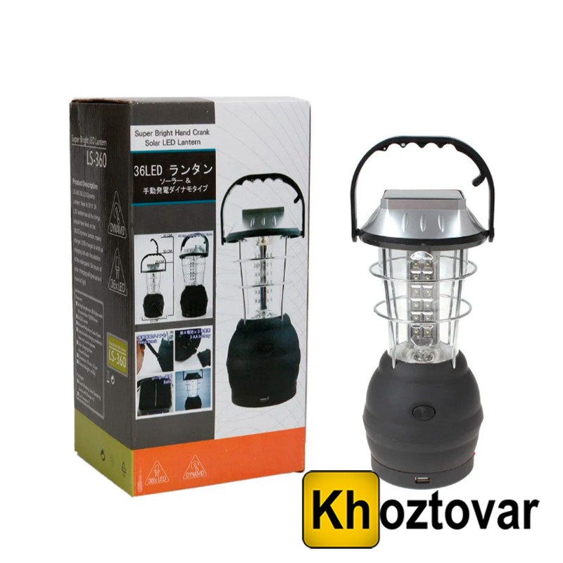 Кемпінговий акумуляторний ліхтар Super Bright Crank Solar Led Lantern