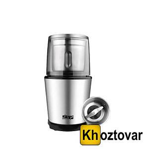 Электрическая кофемолка DSP KA3036