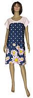 Платье женское летнее трикотажное 0077 Damask коттон Сине-розовое с ромашками