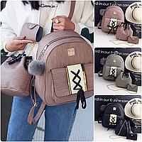 Стильный молодежный набор 3 в 1 женский жіночий рюкзак, сумка, визитница эко-кожа Victory, 3 цвета