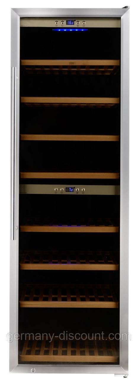Винный холодильник CASO Germany (180 бутылок)