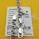 Серебряная цепочка Бисмарк (плоский) Ширина 4,5 мм., фото 6