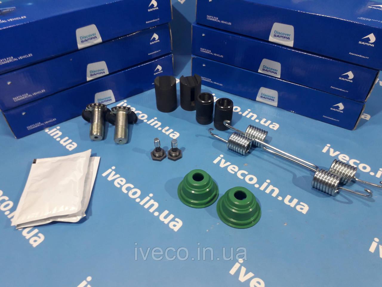 Ремкомплект саморегулятора Iveco Trakker EuroTrakker EuroTech EuroStar Ивеко 42536197 42550961 060.522