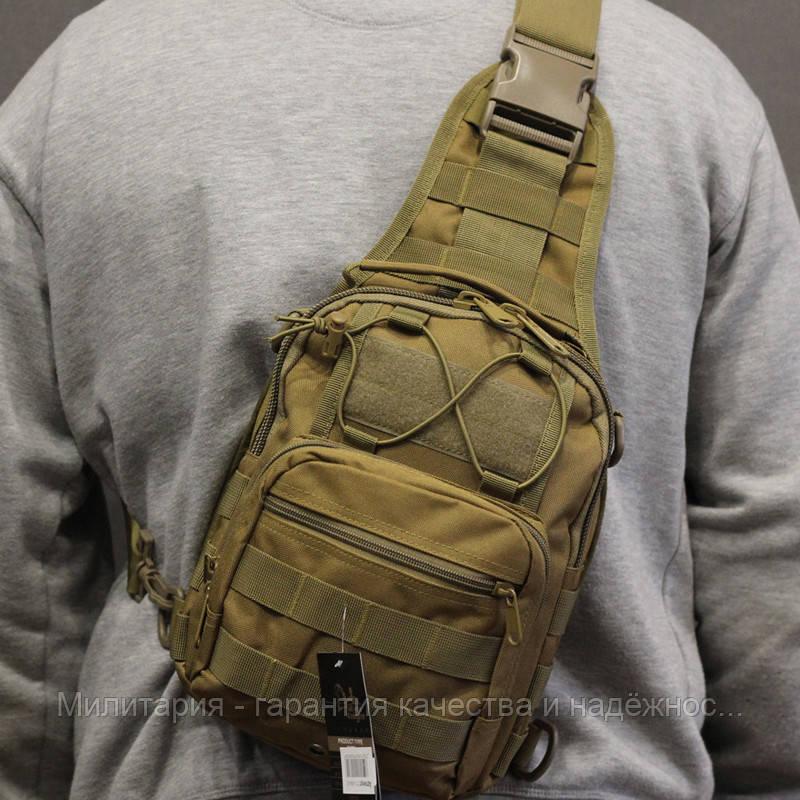 Рюкзак однолямочный на 8 л. сумка слинг военный рюкзак Coyote (098-coyote)