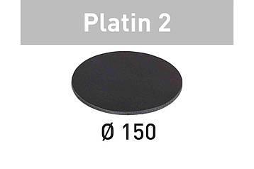 Шлифовальные круги Platin 2 STF D150/0 S500 PL2/15