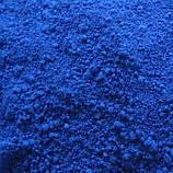 Ультрамарин синька для побелки, фото 2