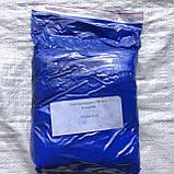 Ультрамарин синька для побелки, фото 3