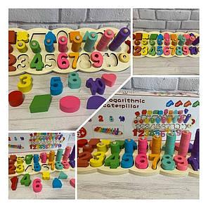 Деревянная игрушка Геометрика цифры и фигуры, 44 см, фото 2