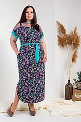 Жіноча сукня довгий принт листочки бірюзова спинка розмір 50-56