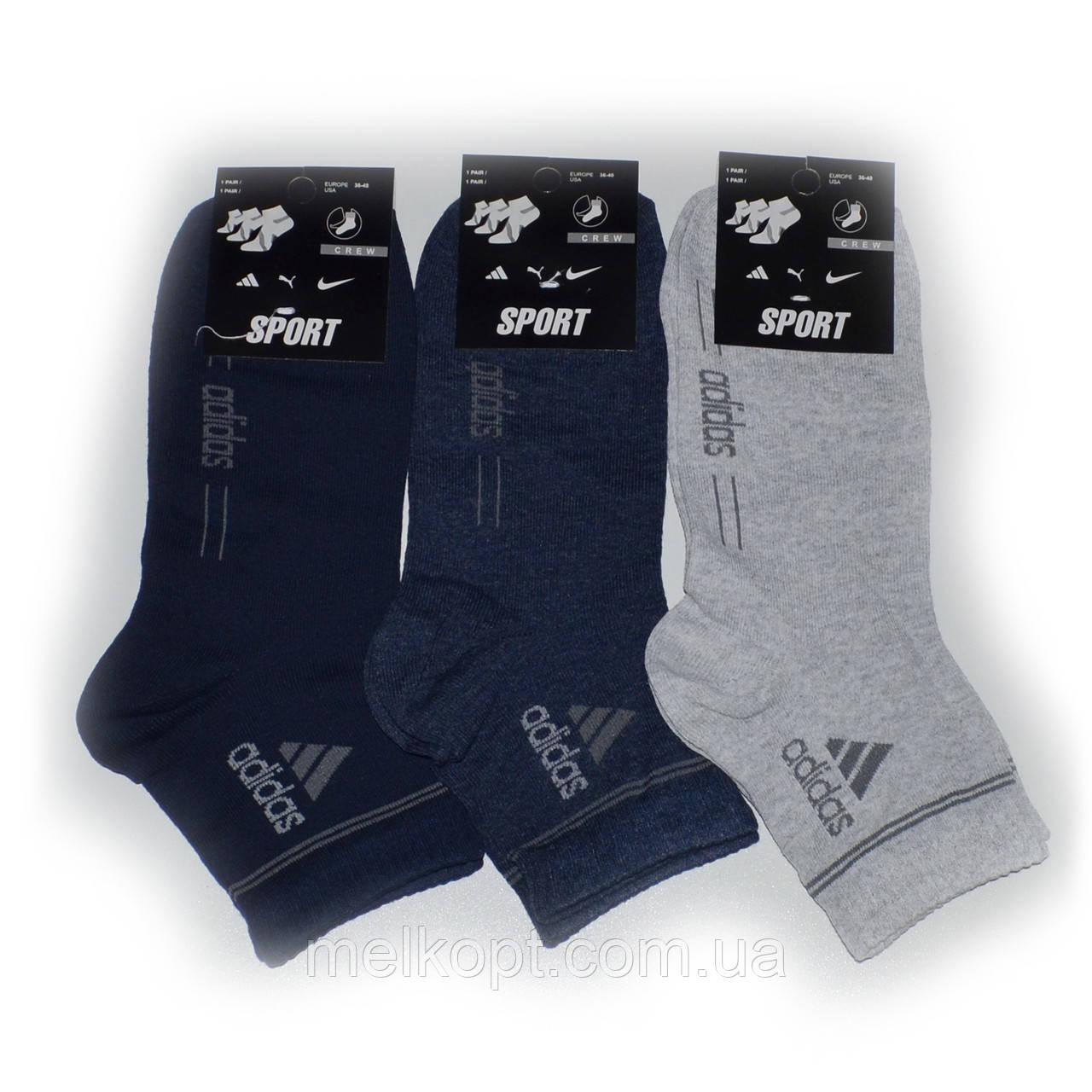 Мужские носки с надписью Adidas - 9,25 грн./пара (ассорти)