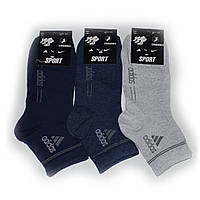 Мужские носки с надписью Adidas - 9,25 грн./пара (ассорти), фото 1