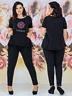 Женский костюм двойка (кофта + штаны) Батал 48 - 54 рр двунитка + стразы, фото 1