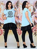 Женский костюм двойка (туника + штаны) Батал 48 - 54 рр двунитка, фото 1