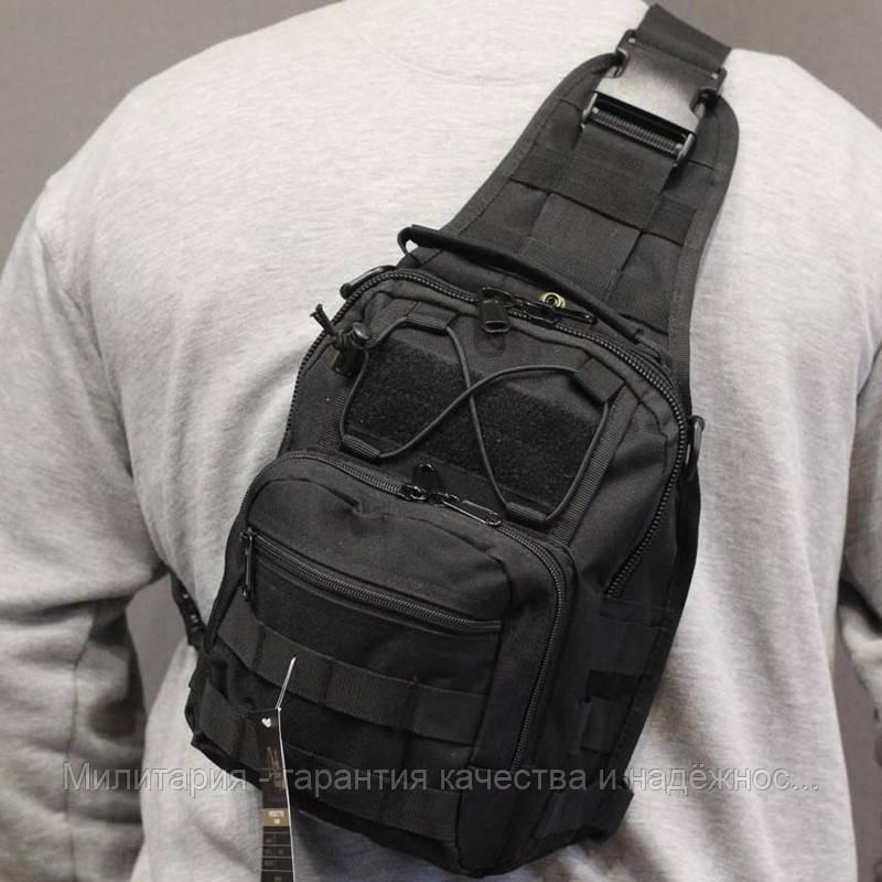 Сумка рюкзак на одно плечо однолямочный рюкзак слинг городской рюкзак  Black (098-black)