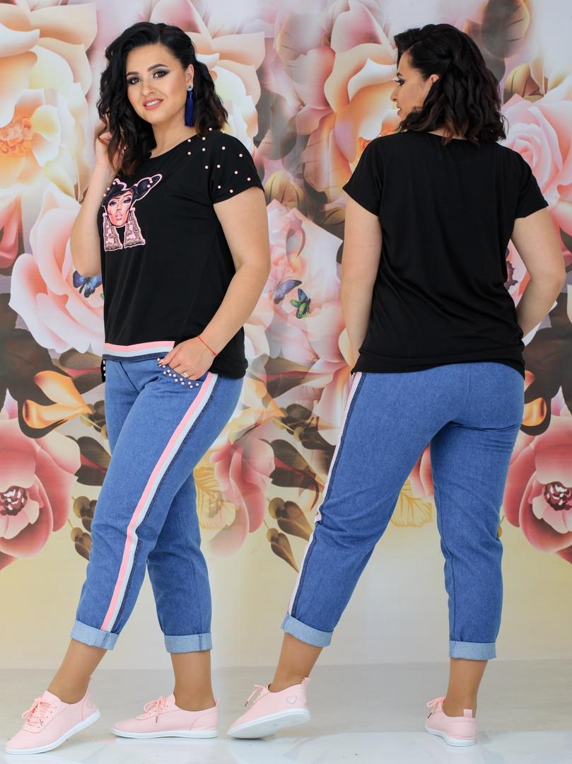 Женский стильный костюм двойка (футболка + джинсы) Батал 48 - 54 рр джинс + вискоза