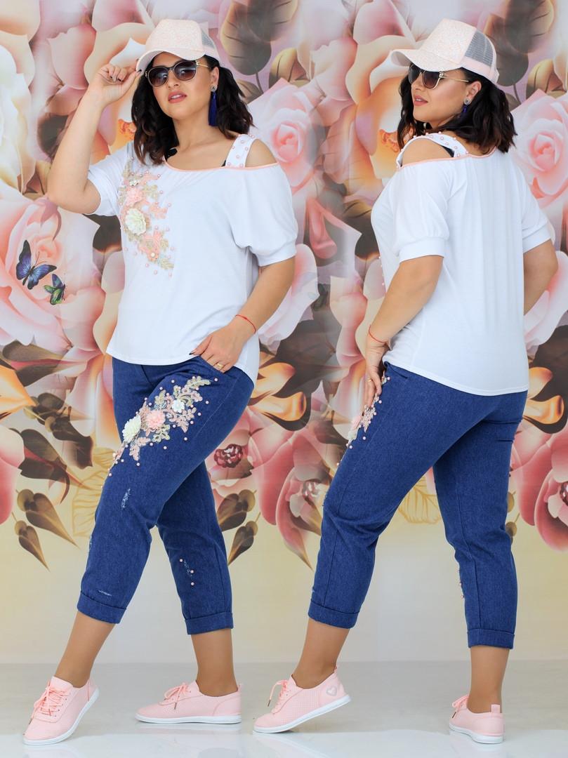 Стильный женский костюм двойка (футболка + джинсы) Батал 48 - 54 рр джинс + вискоза