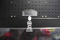 Універсальний цінникотримач 5 см на малій прищепці UaTec Прозорий
