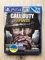 Call of Duty WW II (рус.) PS4, фото 1