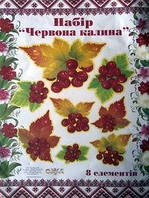 Набор для украшения Красная калина, фото 1