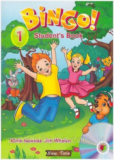 Учебник Bingo Нью Тайм Книга для ученика + CD Уровень 1 (укр)