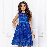 """Гарне вечірнє плаття з пишною спідницею кольору електрик """"Софія"""", фото 1"""