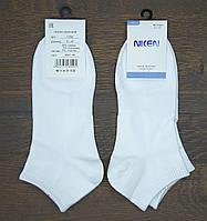 """Мужские короткие носки """"Nicen"""". Белый цвет. (Розница)."""