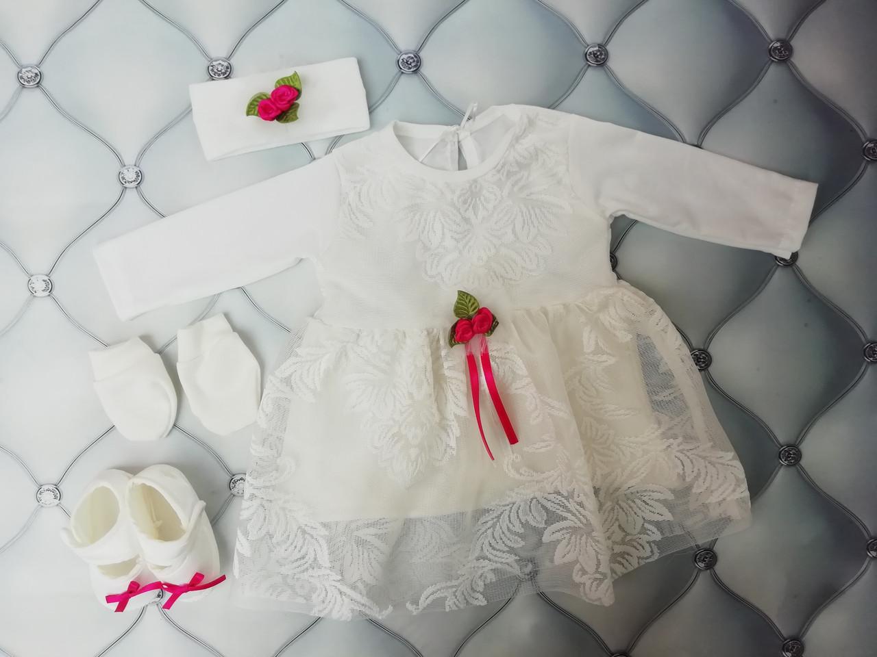 Подарочный набор для девочки Маленькая мисс, 4 предмета, р. 62-68