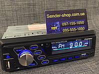 Автомагнитола с флешкой и блютузом Bluetooth \ USB \ micro SD \ FM, фото 1