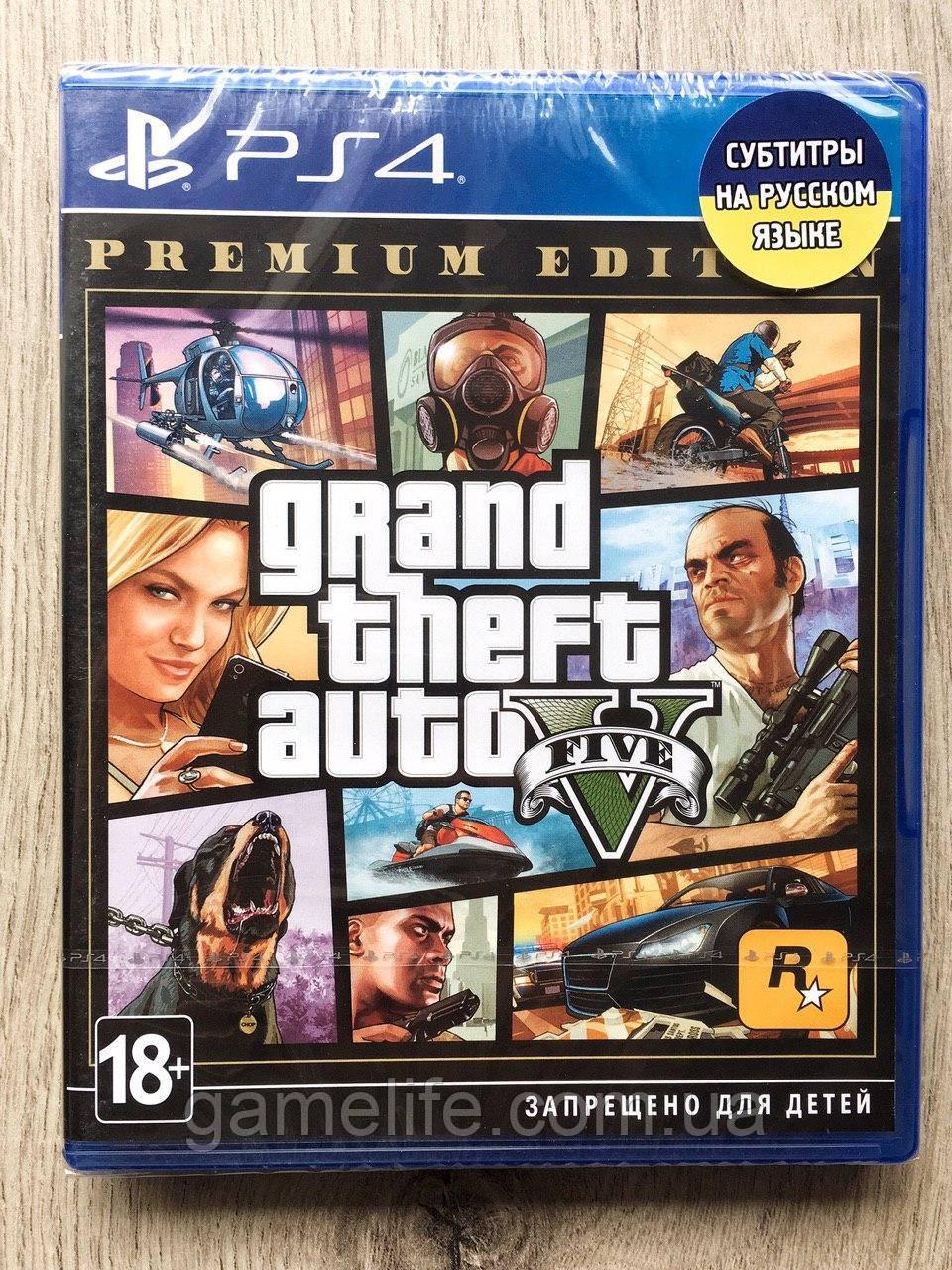 Grand Theft Auto V Premium Edition (рус. суб.) PS4