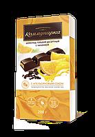 """Шоколад белорусский """"Коммунарка"""" с апельсиновым соком"""