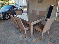 Комплект из искусственного ротанга Mokko Maxi, мебель из искусственного ротанга, комплект из ротанга