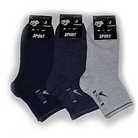 Мужские носки с надписью Nike от 10,50 грн./пара (ассорти)