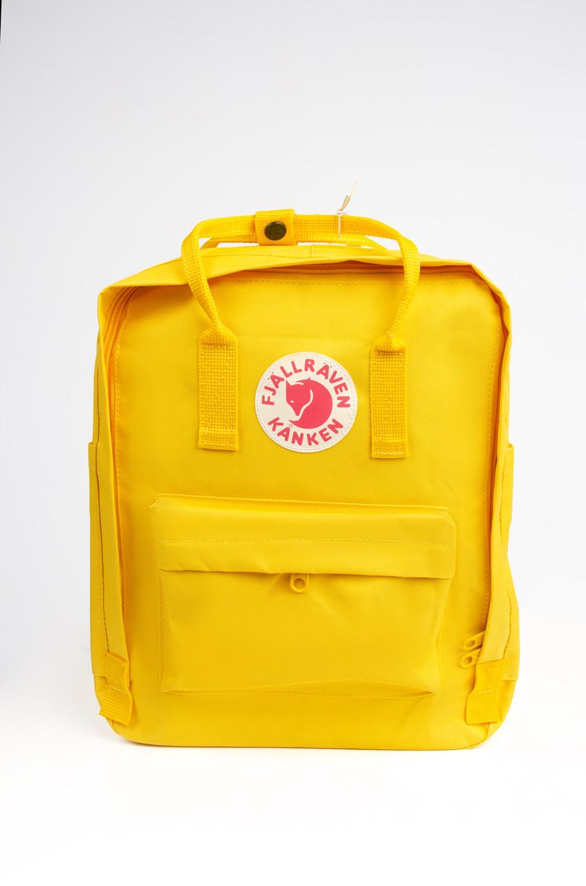 Универсальный рюкзак Fjallraven Kanken Classic 16 л Желтый (тканевая подкладка люкс)