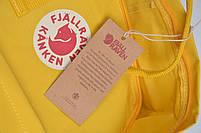 Универсальный рюкзак Fjallraven Kanken Classic 16 л Желтый (тканевая подкладка люкс), фото 7