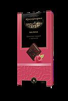 """Белорусский тонкий горький десертный шоколад """"С малиной"""" 100 гр от Коммунарки"""