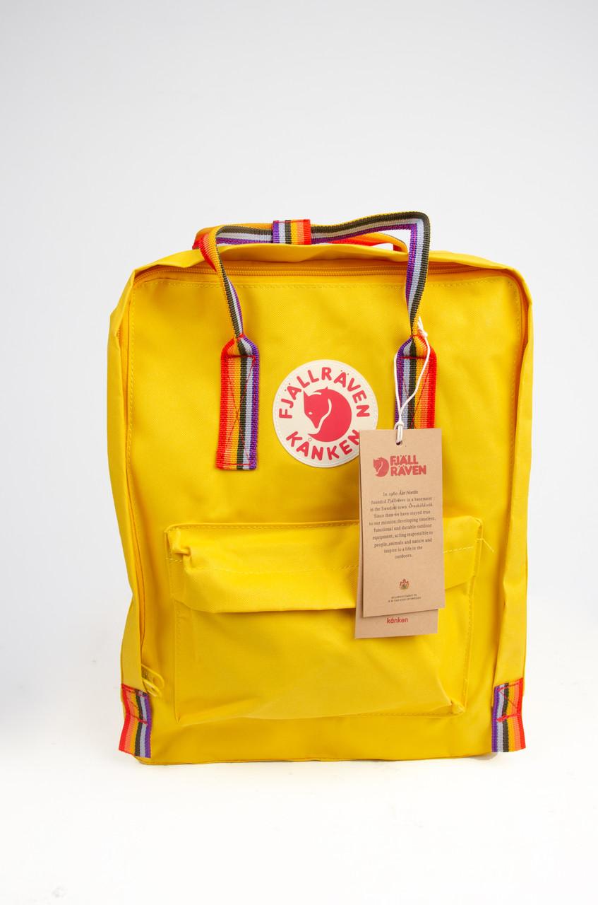 Рюкзак  Fjallraven Kanken Classic Rainbow 16л  Топ качество  желтый с радужными ручками ( тканевая подкладка)