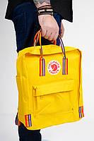 Рюкзак  Fjallraven Kanken Classic Rainbow 16л  Топ качество  желтый с радужными ручками ( тканевая подкладка), фото 4